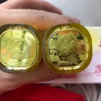 武汉回收钱币公司高价回收纪念币回收纪念钞
