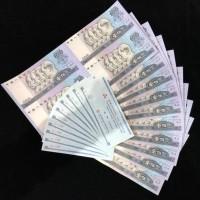 武汉回收纪念币公司_武汉纪念币回收市场价格