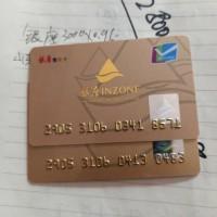 东营回收银座卡公司上门回收银座卡价格表
