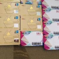 滨州回收购物卡公司高价收购银座卡