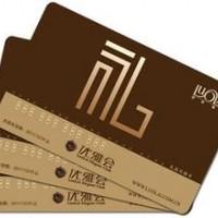 上海万里通积分卡回收那个平台好_上海购物卡回收网