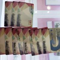 滨州回收中百卡公司_滨州回收中百卡价格