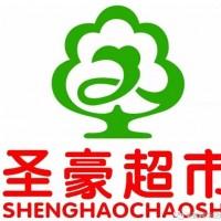滨州圣豪卡回收公司_滨州圣豪卡回收价格
