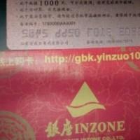 滨州哪里回收购物卡找滨州购物卡回收公司