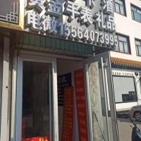 滨州滨城区回收银座卡_滨城区回收银座购物卡价格