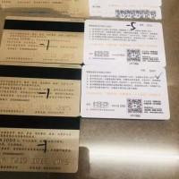 滨州回收银座卡回收_滨州回收5000面值银座购物卡价格