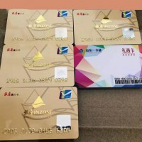 滨州商场购物卡回收_滨州一卡通回收公司