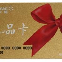 淄博超市卡回收多少钱