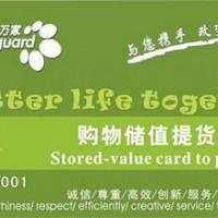 淄博回收购物卡哪里价格高