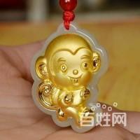 滨州高价回收黄金,滨州附近有回收黄金的地方吗