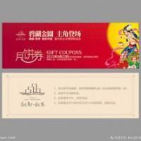 杭州消费卡回收回收公司,江干区上门回收消费卡