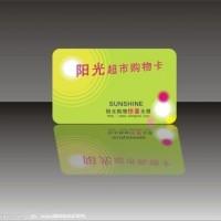 济南回收山东一卡通限量卡专业价高