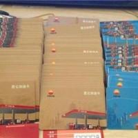 济南超市购物卡回收高价回收