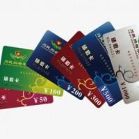 济南回收携程卡