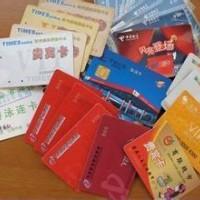 济南回收福卡专业回收商