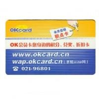 上海百联ok卡回收公司