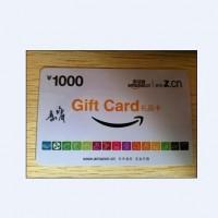 上海当当礼品卡回收公司