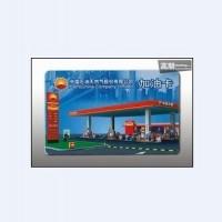上海中石油卡回收