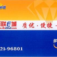 上海联华OK卡回收,百联E城积点卡回收折扣多少