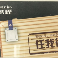 上海携程任我行卡回收价格,携程任我行卡回收哪里有