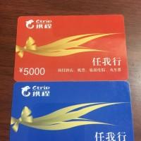 上海苏宁易购卡回收折扣,苏宁卡回收哪里有