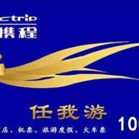 上海盒马生鲜卡回收价格,盒马卡回收哪里有