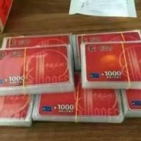 济南加油卡回收价格