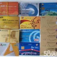 全济南回收银座贵宾卡找济南银座购物卡回收公司