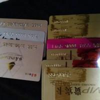 济南回收华联购物卡、济南华联购物卡回收价格