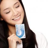 济南回收山东一卡通在线商务卡
