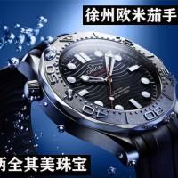 徐州欧米伽手表回收店-徐州二手欧米伽手表回收价格