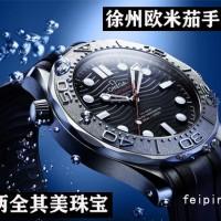 徐州美度手表回收公司 徐州二手美度手表回收价格