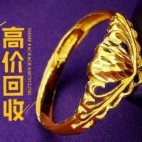 郑州哪里回收黄金项链_高价回收黄金