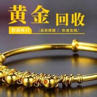 郑州黄金回收多少钱_高价回收黄金