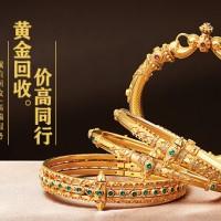 郑州黄金戒指回收公司_高价回收黄金戒指