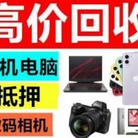 东莞二手手机回收公司高价上门回收各大品牌手机