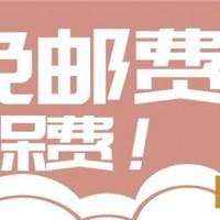 深圳黄金回收地址_深圳黄金回收价格_深圳黄金回收加盟