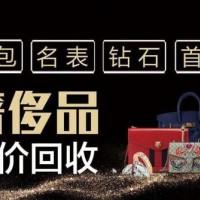 淮安市区有没有上门回收万国手表的