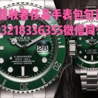 淮安回收万国手表一般几折回收