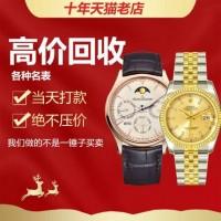 重庆哪里回收汉密尔顿手表,价格高不高