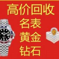 原来徐州回收黄金一直都有的 徐州黄金回收的价格挺高的新闻