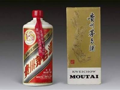 2000年老茅台酒回收多少钱一瓶