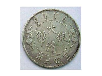 大清银币回收价格