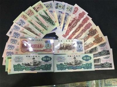 旧纸币回收