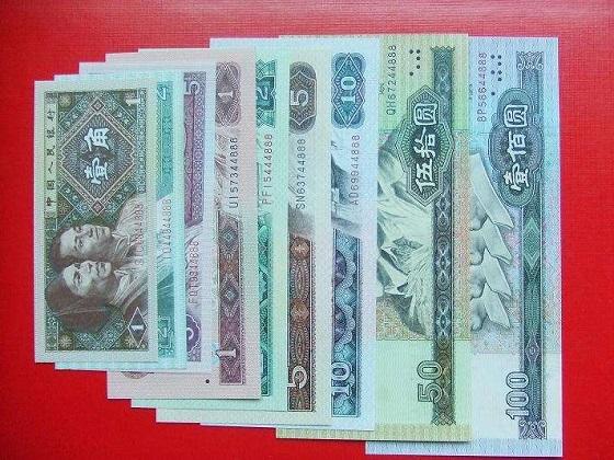 钱币回收价格行情
