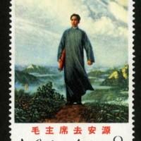 邮票回收价格行情