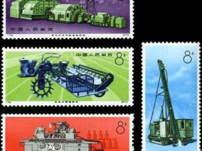 编号邮票回收价格行情