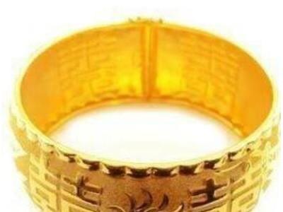 郑州金水区黄金回收多少钱一克