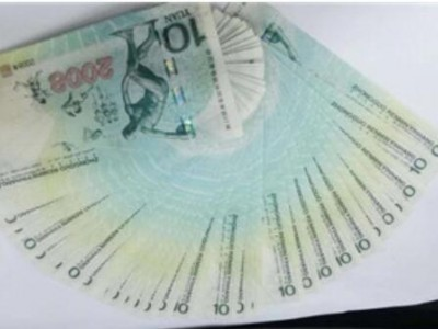 昆明旧纸币回收商家_昆明哪里有收旧纸币的