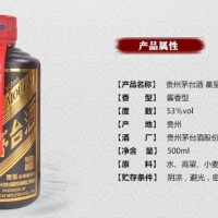 2018年墨玺5L装茅台酒回收价格表